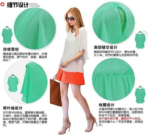 Atasan Hijau Manis Limited Edition blouse wanita cantik warna hijau modern model terbaru