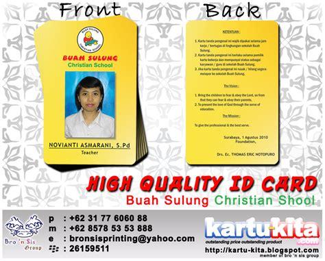 Kartu Id Card kartu kita kartu guru kartu tanda anggota id card