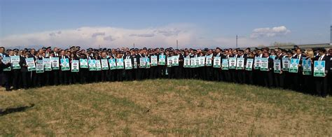 Frontier Airlines Corporate Office by Frontier Airlines Pilots Hold Informational Picket