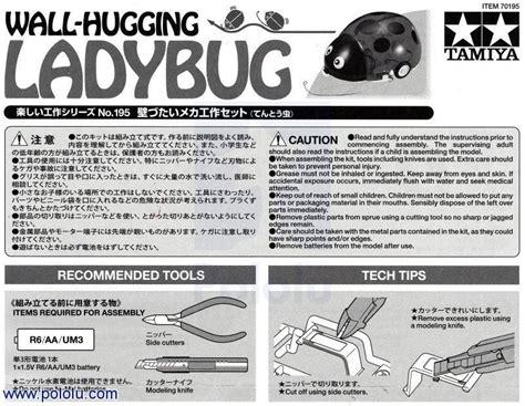 Wall Hugging Ladybug tamiya 70195 wall hugging ladybug australia