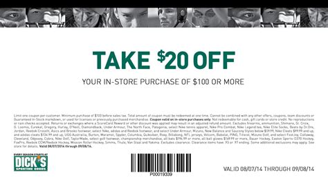 Dicks Sporting Goods Gift Card Balance - dick s sporting goods take 20 off your soccer purchase of 100 or more