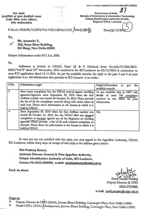 Complaint Letter Product Not Received rti4empowerment it isn t just dhoni uidai received 1 390