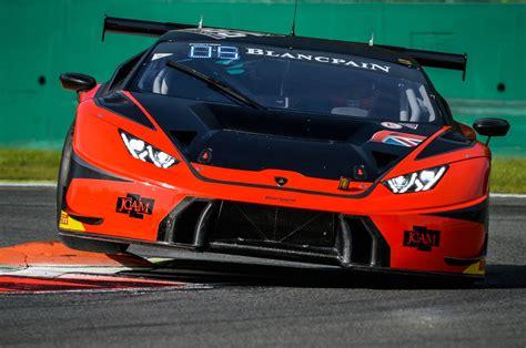 Blancpain Lamborghini Trofeo Lamborghini Blancpain Trofeo Monza 2016 Highlights