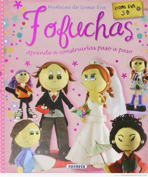 libro paper girls n 12 libro manualidades con foamy manualidades de goma