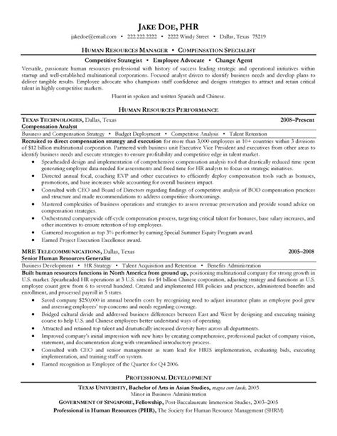 Resume Sles Human Resources Manager Hr Manager And Compensation Specialist Resume