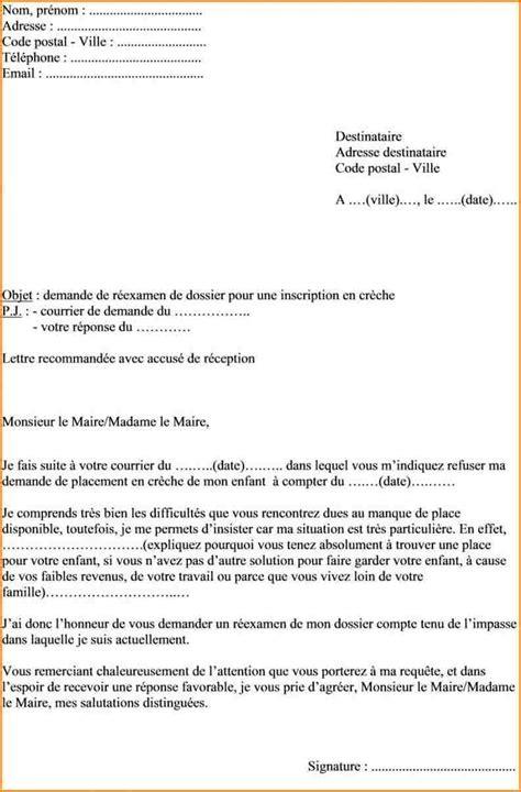 Lettre De Stage Exemple 3eme Doc Modele De Lettre De Stage 3eme