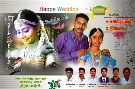 Wedding Banner In Chennai by Megha Graphics