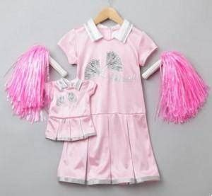 kmart dollie and me zulily coupon code dollie me only