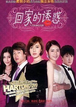 film seri got film seri mandarin