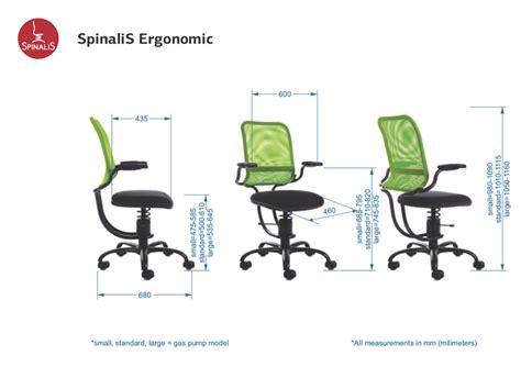 sedia ergonomica per ufficio sedie ergonomiche per ufficio ergonomic