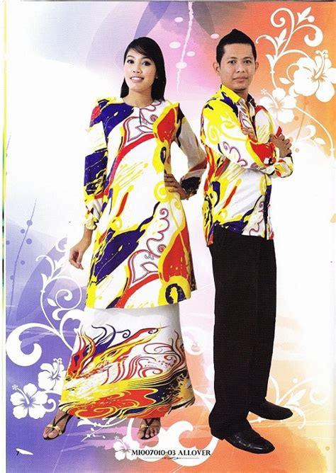Baju Vest Polis batik 1malaysia cahaya tailoring and supply