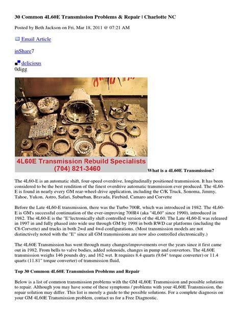 4l60e transmission problems 30 common 4l60e transmission problems transmission