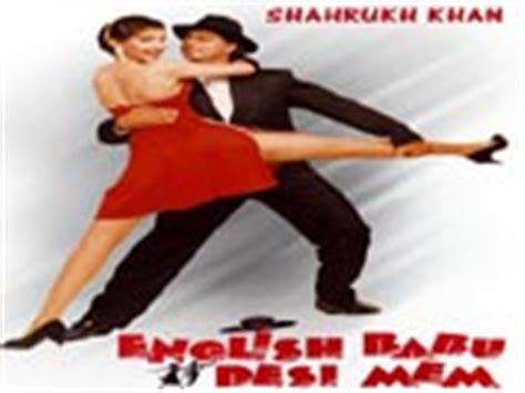 film india english babu desi mem english babu desi mem lyrics and video of songs from the