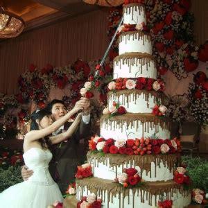 Weddingku Kue Pengantin by Harum Sari Cake Weddingku
