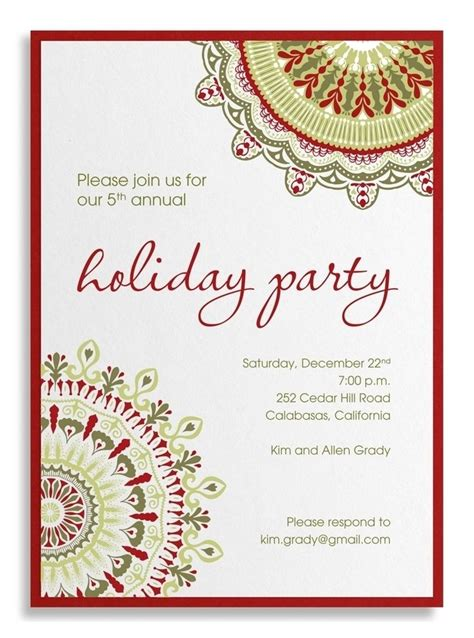 christmas invite wording for the office template corporate invitation templates invitation template