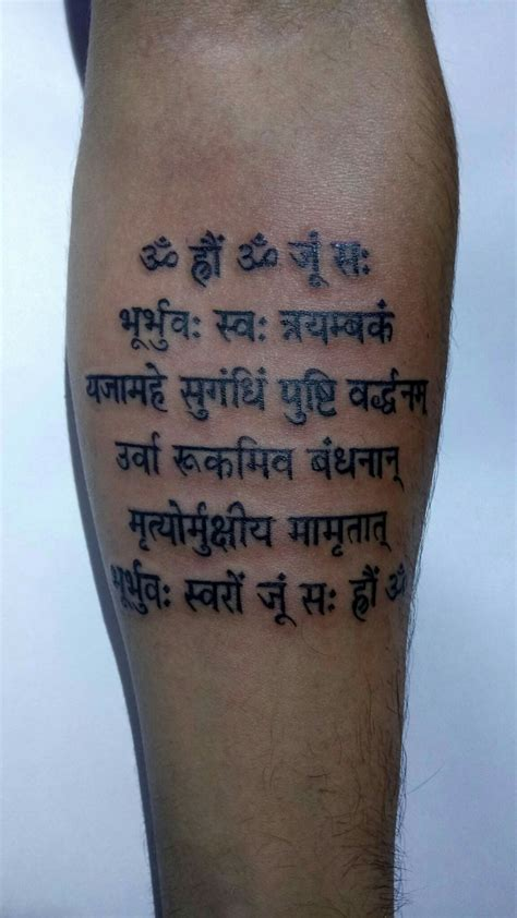 mantra tattoo best 25 mantra ideas on name tattoos