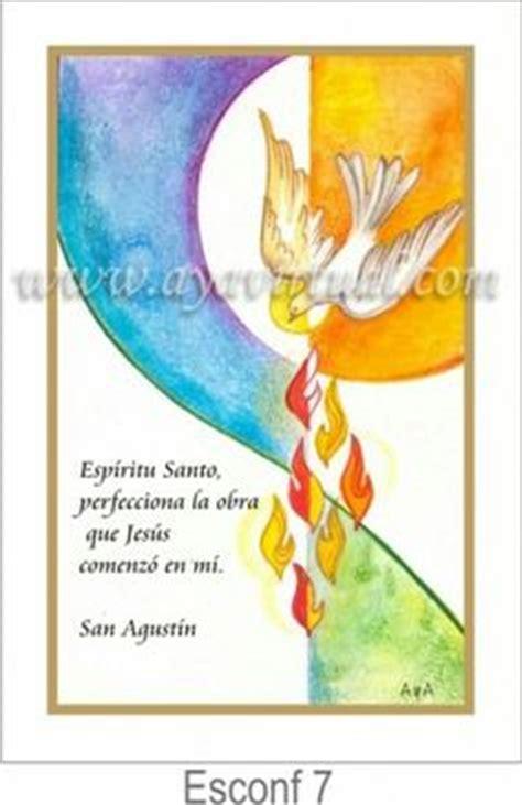 imagen de iglesia adornada para confirmacin tarjeta de confirmaci 243 n para imprimir confirmaci 243 n y