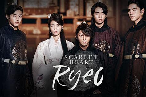 doramas coreanas parte 1 youtube imagenes de amor doramas grupos coreanos k dramas as quot