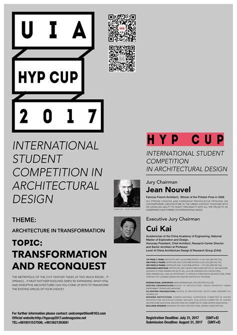design competition in malaysia 2017 open call uia hyp cup 2017 international student