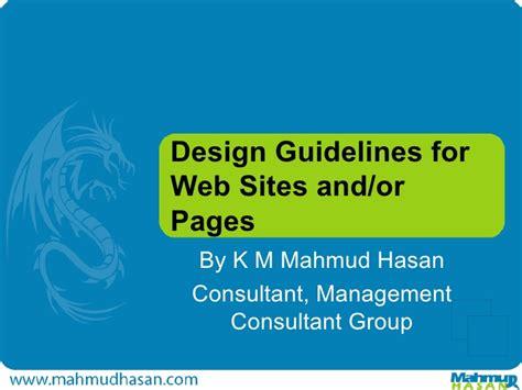 design management guidelines design guidelines for web sites