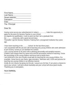 application letter for instructor position application letter for templates 10 free