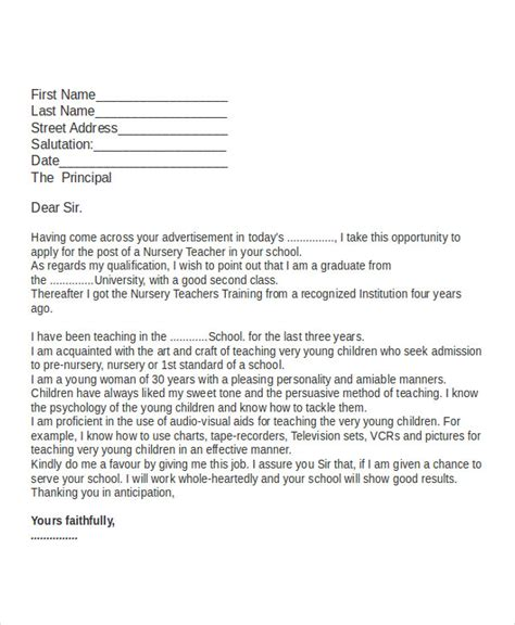 format of application letter as a teacher job application letter for teacher templates 12 free