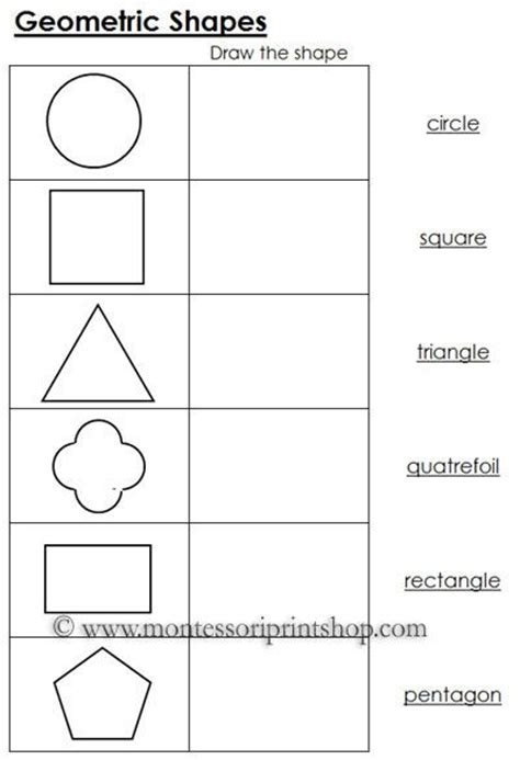 montessori printable free worksheets 1000 images about montessori geometry materials on