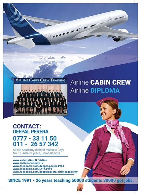 cabin crew courses airline cabin crew international airline