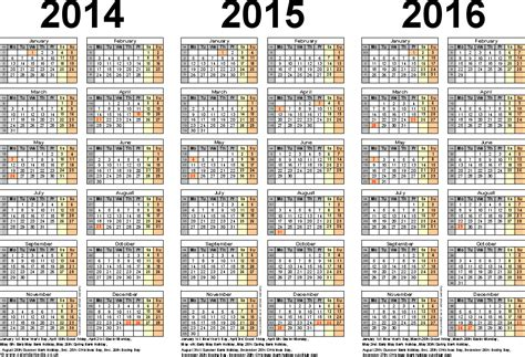 2018 2019 and 2020 calendar to print blank three year template