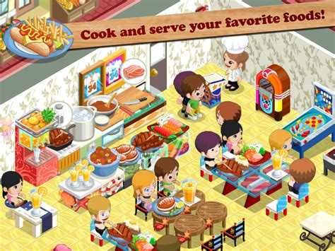 Home Design Game Storm8 restaurant story food lab android apps on google play