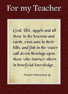 Kaos Tulisan Muhamamd Saw My Prophet Maroon Hadith Sahih Muslim Book 4 Kitab Al Shalat Chapter 128