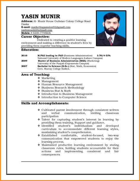 Resume Format On Pdf 4 cv format for pdf model resumed