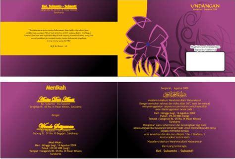 desain undangan pernikahan tiket 5 desain undangan pernikahan terbaru desaingrafisindo