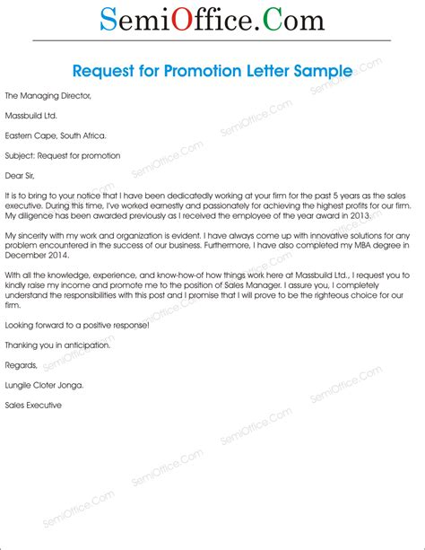 Raise Consideration Letter promotion request letter and application format