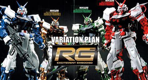 Gundam Decal Gd111 1 144 Rg Gundam Astray Frame Gundam Recipe Rg 1 144 Gundam Astray Frame Variation