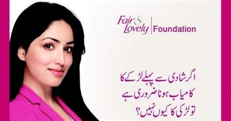 Foundation Fair And Lovely Fair Lovely Foundation Application Form 2015