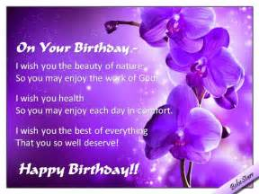 a christian birthday ecard with a wish for see all my