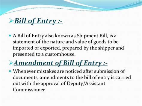 bill of entry cancellation letter format bill of entry cancellation letter format 28 images 9
