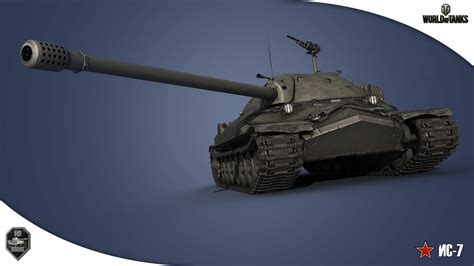 Big Wallpaper 3d World 7 photo wot tanks is 7 3d graphics 2560x1440