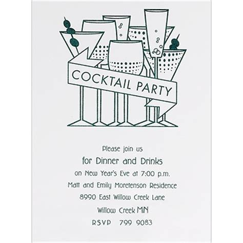 cocktail invitation wording cocktail hour invitation acsgreetings org