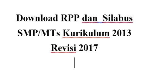 administrasi rpp dan silabus lengkap kurikulum 2013 review ebooks download rpp dan silabus smp mts kurikulum 2013 revisi