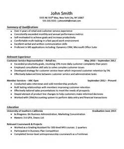 Resume Template With No Work Experience by How To Make A Resume With No Experience Getessay Biz