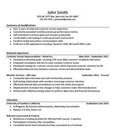 Job Resume Examples With Experience by How To Make A Resume With No Experience Getessay Biz