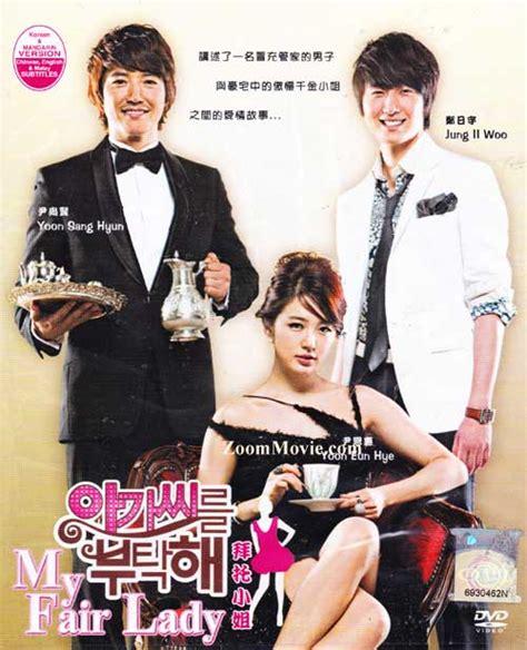 film drama korea my fair lady my fair lady dvd korean tv drama 2009 episode 1 16 end
