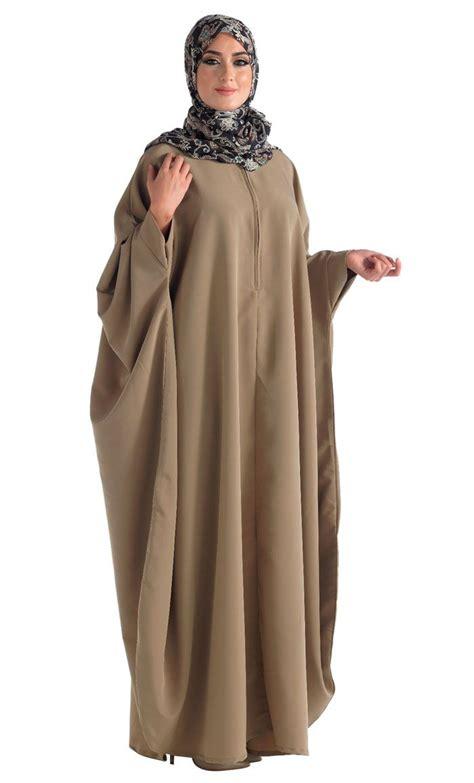 Trendy: Online New Abaya Collection   HijabiWorld