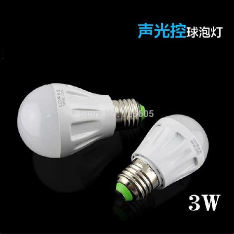 Trek Voice Operated Light Dimmer by Led Induction Bulbs Light 2w 3w 5w 7w 220v Motion Sensor