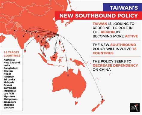 taiwans pivot  southeast asia  asean post