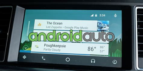 Android Auto Unit by Kenwood May Introduce Premium Wireless Android Auto And