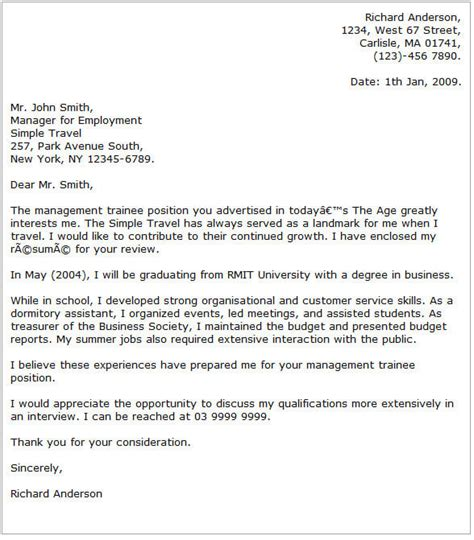 www cover letter now mba cover letter exles cover letter now