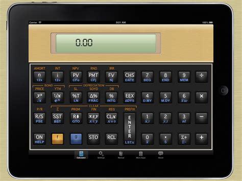 calculator on ipad vicinno financial calculator vicinno